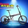 "China made fashion folding bicycles 16"" 20"" folding bike factory"