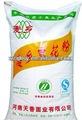 Bopp laminado bolsas tejidas de polipropileno para el mijo, arroz, de los alimentos, fertilizantes, de cemento, semilla/china de tejido pp bolsa de 50 kg