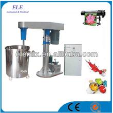 China high speed mixer mixing machine price