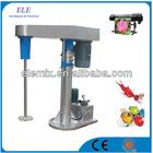 body/bath cream mixing dispersing machine price