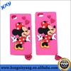 3D Mickey Mouse Soft Silicone Skin Cover Case for IPhone 4 4s