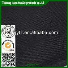 stitch bond nonwoven silicone gel foot pad