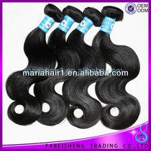 AAAAA stock Brazilian double drawn straight human hair bulk/extension virgin brazilian hair wave