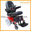 shanghai electric invalid chair price
