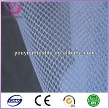Polyester/nylon/spandex plain net Mesh fabrics for sportswear lining