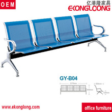 airport lounge chairs, metal waiting chairs