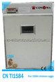 كامل تلقائي آلة تفريخ الدجاج/ الصناعية 1584 بيض الدجاج حاضنة للبيض cnti1584