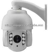 1.3 MP IR IP dome camera With Motion Detection security surveillance cameras
