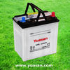 Yuasan Top 12V40AH Lead Acid Dry Charged N40L Automotive Battery