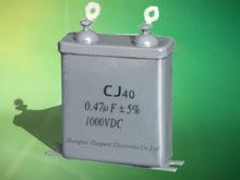 Metallized Film Capacitor 2uF 250V,CJ40 Type Metallized Film Capacitor 2uF 250V,Metallized Polyester Film Capacitor 250V 2uF