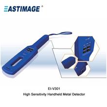 The newest High Sensitivity Handheld Metal Detector V301