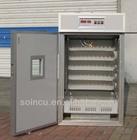 egg incubator hatchery price, large egg incubator, egg incubation machine