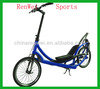 fitness equipment exercise bike More professional Lowest price bike The New Fitness Revolution