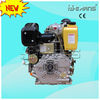 12hp electric starting air-cooled single-cylinder diesel engine keyway shaft