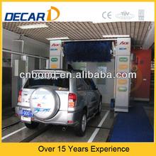 2013 CE Car Wash Supplies Wholesale