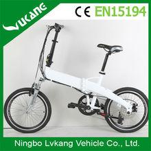powerful electric bike with 250w or 350W motor