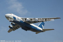 air shipping to linz,Best Air express from China shenzhen ---------skype;andy-bhc