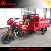 chinese drift electric motorcycle 250cc reverse trike manufactures