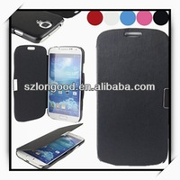 Magnetic PU Leather Flip Hard Case Cover Pouch For Samsung Galaxy SIV S4 I9500