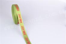2.5 cm printed nylon webbing tape