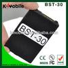 Mobile phone accessory battery mobile phone battery BST-30 for Sony Ericsson K300/K300C/K500/K500C/K506
