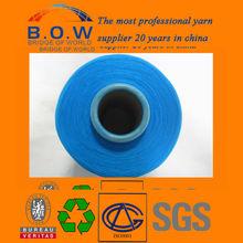 100% PP yarn polypropylene yarn ahmedabad