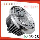 Hot 15w es111 gu10 led spot light g53 es111 cob led lamp