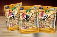 Beautiful designed laminated roasted peanuts packaging