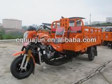 motor tricycle /china 3 wheel motor tricycle/3 wheel tricycles motors