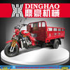 2014 China Advanced three wheel cargo motor tricycles