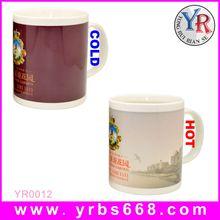 Factory custom magic printing hot cup,printing hot cup,color changing printing hot cup