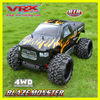 VRX Racing Rc Car 1/5 Scale gas powered Rc Car in Radio Control Toys,Rc gas Buggy RTR, off road Rc Car
