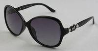 sun covers sunglasses