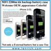 LPB201 MFi battery charger case for iPhone 5&5s with original made in china