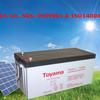 Solar Energy Battery Deep Cycle Solar Battery 12V 200Ah Solar Gel Battery 12V 200AH In Grey