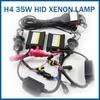 Color Box Packing AC/12V 35W H4-3 HID Xenon Bulb 3000K-6000K