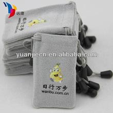 USB Flash Drive Bag