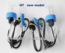 New model H7 fast bright xenon light with hid xenon bulb