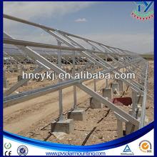 Aluminum Solar Mounting System of 10KW based on Concrete Founation