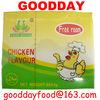 4g chicken tasty bouillon cube hot sell in nigeria
