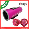 visual mp3 player led audio amplifier chopper three wheel motorcycle