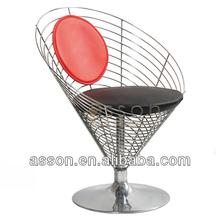 Fashionable wire cone Leisure chair -- ACAS28