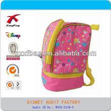 XFL-140401 Personal frozen lunch bag