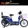 electric dirt bike 500w 72V 20AH ( E-TDL02D)