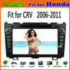 touch screen car dvd player for honda crv gps navigation WIFI BT Radio 2011 2010 2009 2008 2007 2006