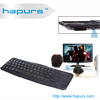 Hapurs black ABS Bluetooth Touchpad Keyboard,Wireless mini keyborad with touchpad