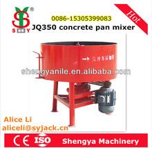 small portable concrete mixer jq350,diesel concrete mixer,electrical concrete mixer