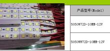 hot sale led 5050W/WW72D 5000*10mm STRIP DC12V 14.4W N/A