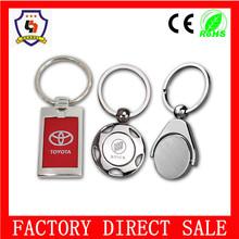 Custom Metal Car Brand Keychain/ Blank Keyring(HH-key chain-139)