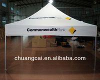 high quality aluminum alloy or iron outdoor huge gazebo